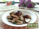 球盖菇炒肉片的做法