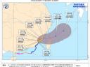 9号台风最新路径实时发布系统 卢碧减弱为热带低压向台湾行进