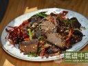 干煸牦牛肉的做法