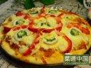 鱿鱼带子海鲜披萨的做法