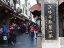 2021武汉三日游最佳攻略和经典路线推荐